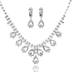 Χαμηλού Κόστους -Γυναικεία Geometric Shape Κολιέ Τσόκερ Προσομειωμένο διαμάντι Κράμα Κολιέ Τσόκερ , Γάμου Πάρτι Γενέθλια Αρραβώνας