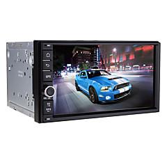 ユニバーサルカーラジオプレイヤーandroid4.4 2 DIN 7インチの1024×600builtのBluetooth /無線LAN / GPSの/のRDS / 3Dインタフェース