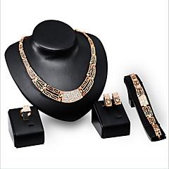 סט תכשיטים וינטאג' מסיבה עבודה שרשרת\חוליות אופנתי זירקוניה מעוקבת אבן נוצצת משובץ זהב ורוד זהב 18K צמיד שרשרת עגילים טבעת