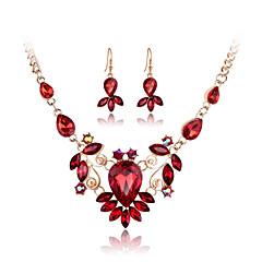 Γυναικεία Σετ Κοσμημάτων Κολιέ / Σκουλαρίκια κοστούμι κοστουμιών Κρύσταλλο Στρας Γυαλί Με Επίστρωση Ροζ Χρυσού Προσομειωμένο διαμάντι