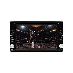 6.2ステレオラジオ、DVD、SDと「2DIN LCDタッチスクリーンインダッシュカーDVDプレーヤー、