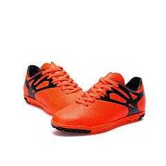 billige Fotballsko-joggesko fotball Boots Herre Ultra Lett (UL) Lasteks Fotball