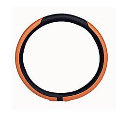billige Rattovertrekk til bilen-bil rattet, nettverk silke skinn mote versjon av universell rattet, diameter 38cm