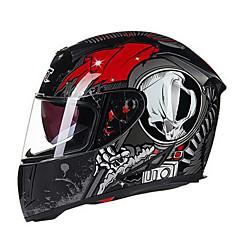 男性のためのGXTのg358オートバイフルヘルメットダブルレンズ防曇ABSヘルメット