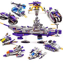 ブロックおもちゃ おもちゃ 戦車 軍艦 航空母艦 飛行機 軍隊 アイデアジュェリー 変形可能な DIY 男の子用 男の子 683 小品