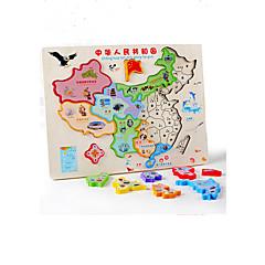 Vzdělávací hračka Puzzle Hračky Kulatý Děti Dětské 1 Pieces