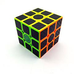 tanie Kostki Rubika-Kostka Rubika Włókno węglowe 3*3*3 Gładka Prędkość Cube Magiczne kostki Puzzle Cube Matowe Zawody Prezent Dla obu płci