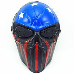 tanie Zabawki nowoczesne i żartobliwe-Maski na Halloween Rekwizyty świąteczne Akcesoria wakacyjne Dekoracje Śmieszny gadżet Rekwizyty na Halloween Maki na bal maskowy Maska