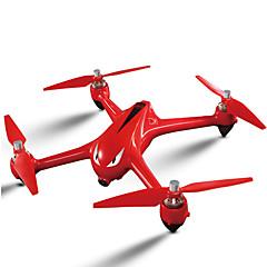드론 MJX B2W 4ch 6 축 1080P HD카메라 내장 리턴용 1 키 GPS 위치 배터리 충전 알림 RC항공기 리모컨 스크루 드라이버 블레이드4개 사용자 메뉴얼