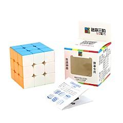 tanie Gry i puzzle-Kostka Rubika Mini 3*3*3 Gładka Prędkość Cube Magiczne kostki Zabawka edukacyjna Gadżety antystresowe Puzzle Cube Prostokątny Prezent