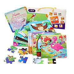 Bildungsspielsachen Holzpuzzle Spielzeuge Vogel Schwan andere friut Unisex Stücke