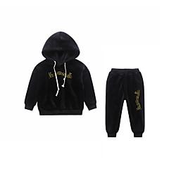 billige Tøjsæt til drenge-Børn Drenge Ensfarvet Bomuld Tøjsæt