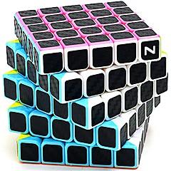 tanie Kostki Rubika-Kostka Rubika 5*5*5 Gładka Prędkość Cube Puzzle Cube Matowe Sport Samolot Prezent