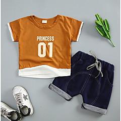 billige Sett med babyklær-Baby Unisex Basale Daglig Trykt mønster Kortærmet Normal Bomuld Tøjsæt Hvid 100