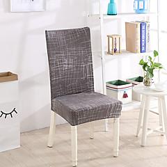 Χαμηλού Κόστους Λευκά είδη σπιτιού-Κάλυμμα καρέκλας Πολύχρωμο Δραστική Εκτύπωση Πολυεστέρας slipcovers