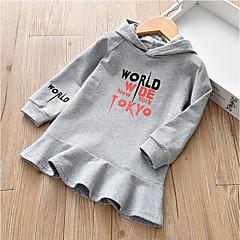 billige Hættetrøjer og sweatshirts til babyer-Baby Pige Aktiv Trykt mønster Langærmet Lang Polyester Hættetrøje og sweatshirt Hvid