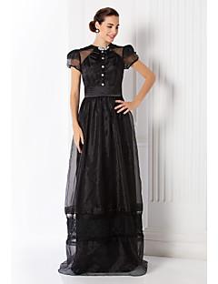 halpa -Helmi / pylväskoru kaula-aukko pituus organza prom mekko helminauha ts couture®