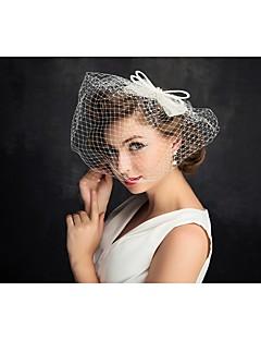 真珠 ネット ヘッドドレス かぶと