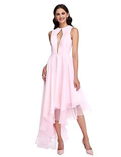 hesapli -A-Şekilli Taşlı Yaka Asimetrik Şifon Fırfırlı ile Nedime Elbisesi tarafından LAN TING BRIDE®
