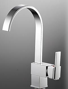 Kjøkken Kran-Moderne-Foss-Messing(Nikkel Polert)