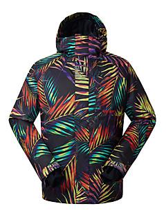 GSOU SNOW® スキーウェア スキー/スノーボードジャケット 男性用 冬物ウェア ポリエステル 冬物ウェア 防水 / 高通気性 / 保温 / 防風 / 抗紫外線 / 耐久性 スケーティング / スノーボード / スノースポーツ / ダウンヒル 冬