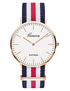billige Luksus Ure-Geneva Herre Quartz Armbåndsur Kinesisk Nylon Bånd Luksus / Vintage / Afslappet / Elegant / Mode Sort / Brun