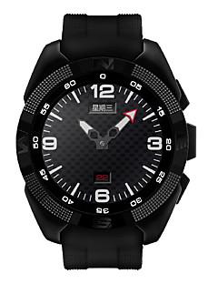 billige Læder-Herre Quartz Digital Digital Watch Armbåndsur Smartur Militærur Sportsur Alarm Kalender Kronograf Pulsmåler Skridttællere tachymeter Stor