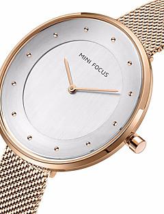 billige Modeure-MINI FOCUS Dame Armbåndsur Japansk Afslappet Ur Rustfrit stål Bånd Mode / Elegant / Minimalistisk Sort / Blåt / Sølv