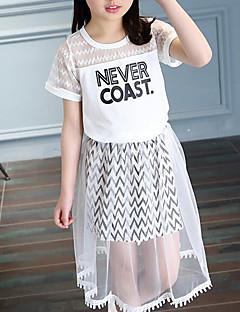billige Tøjsæt til piger-Børn Pige Stribet Trykt mønster Kortærmet Tøjsæt
