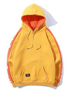 baratos Abrigos e Moletons Masculinos-hoodie de manga comprida masculina - com capuz listrado