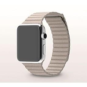halpa Smartwatch-nauhat-Watch Band varten Apple Watch -sarja 5/4/3/2/1 / Apple Watch Series 4/3/2/1 Apple Milanolainen Aito nahka Rannehihna