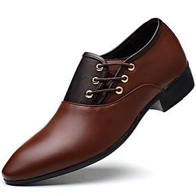 halpa Miesten Oxford-kengät-Miesten Muodolliset kengät PU Syksy / Talvi Liiketoiminta Oxford-kengät Musta / Keltainen / Ruskea / Juhlat / Juhlakengät