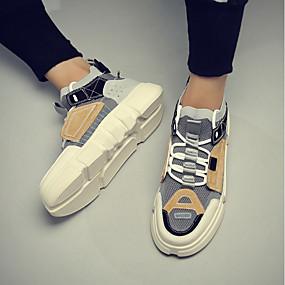 baratos Tênis Masculino-Homens Sapatos Confortáveis Pele Outono & inverno Tênis Branco / Bege / Arco-íris / Ao ar livre