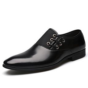 voordelige Wijdere maten schoenen-Heren Formele Schoenen PU Lente / Zomer Zakelijk Oxfords Zwart / Geel / Bruin