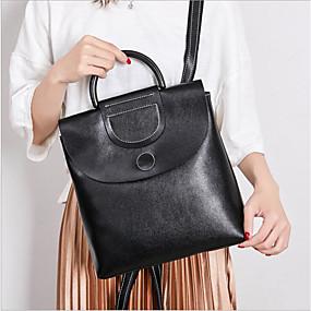 cheap Intermediate School Bags-Women's Bags Cowhide Backpack Zipper Yellow / Coffee / Khaki