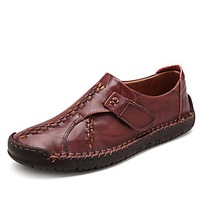 cheap Shoes & Bags-Men's Leather Shoes Leather Spring &  Fall Casual / Chinoiserie Loafers & Slip-Ons Yellow / Dark Brown / Burgundy