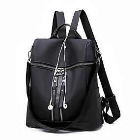 cheap Intermediate School Bags-Women's / Girls' Bags Oxford Cloth Backpack Rivet / Zipper Black / Khaki