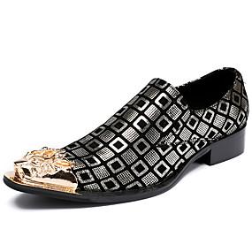 baratos Oxfords Masculinos-Homens Sapatos formais Pele Napa Primavera & Outono Negócio / Formais Oxfords Não escorregar Dourado / Prata / Festas & Noite / Festas & Noite / Sapatos de vestir
