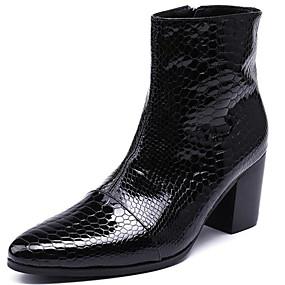 halpa Miesten saappaat-Miesten Fashion Boots Nappanahka Syksy / Syystalvi Klassinen / Vapaa-aika Bootsit Pidä lämpimänä Säärisaappaat Musta / Juhlat