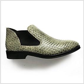 baratos Botas Masculinas-Homens Sapatos Confortáveis Couro Ecológico Outono & inverno Botas Manter Quente Botas Curtas / Ankle Preto / Vermelho / Azul