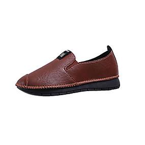 baratos Sapatos Esportivos Femininos-Mulheres Tênis Creepers Dedo Apontado Couro Ecológico Verão Preto / Castanho Escuro / Vermelho