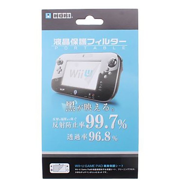 Çıkarmalar Uyumluluk Wii U ,  Çıkarmalar PVC 1 pcs birim