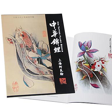 chinese koi tattoo Musterbuch