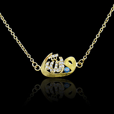 18K Real Gold Plated Allah Muslim Evil Eye Pendant Necklace