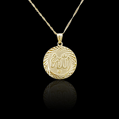 18K Real Gold Plated Allah Muslim Islamic Pendant Necklace