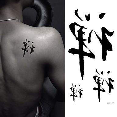- Dövme Etiketleri - Non Toxic/Lower Back/Waterproof - Diğerleri - Çocuk/Kadın/Erkek/Yetişkin/Genç - Siyah/Mavi - Kağıt - 1 -Adet6*10.5cm