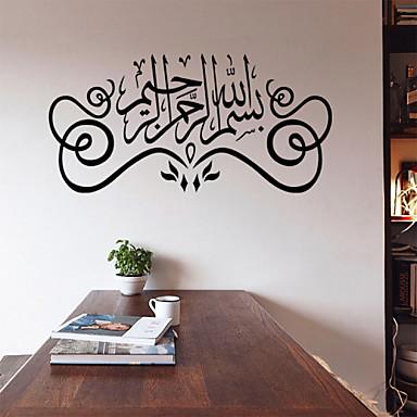 Mode Geschichte Formen Retro Worte & Zitate Wand-Sticker Worte & Zitate Wandaufkleber Dekorative Wand Sticker, Vinyl Haus Dekoration