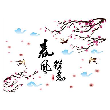 Animais / Botânico / Desenho Animado / Romance / Moda / Floral / Feriado / Paisagem / Formas / Fantasia Wall StickersAutocolantes de