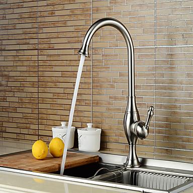 Nykyaikainen Amme ja suihku Vesiputous Keraaminen venttiili Yksi reikä Yksi kahva yksi reikä Harjattu nikkeli , Kylpyhuone Sink hana