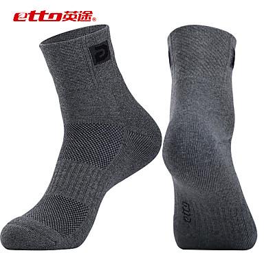 Chaussettes Homme Doux / Mèche / Anti-transpiration pour Course / Running